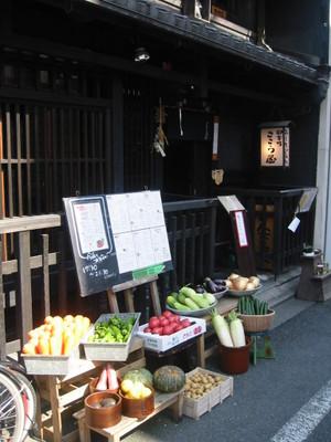 Kyoto_046