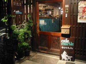 Kyoto_056