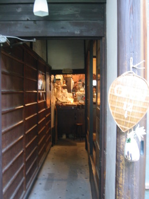 Kyoto_083