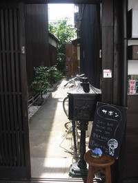 Kyoto_091