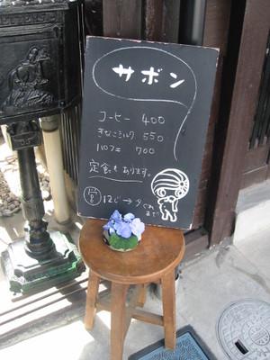 Kyoto_092