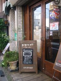 Kyoto_108_3