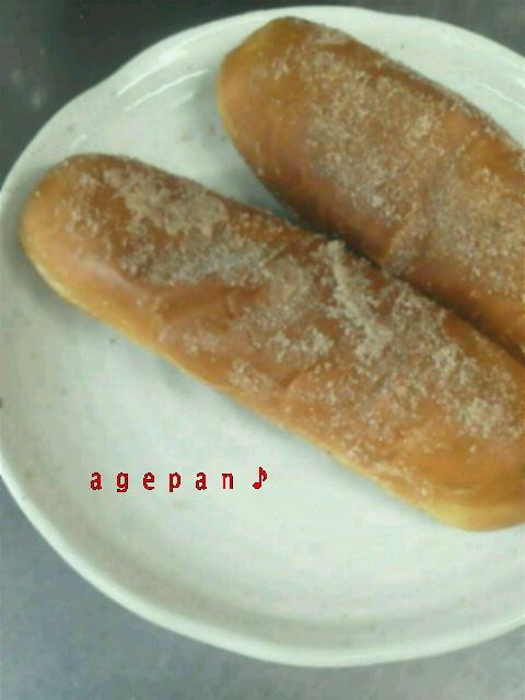 揚げパン◎